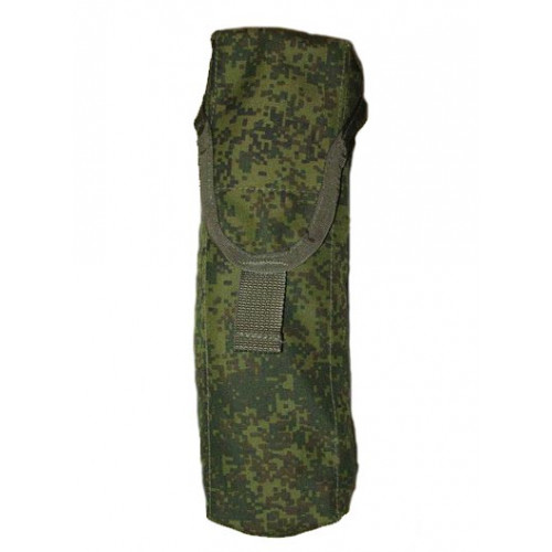 Army Pouch for 2 RPK