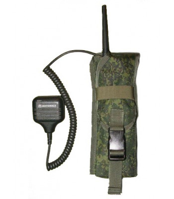 Army Pouch for Military Radio
