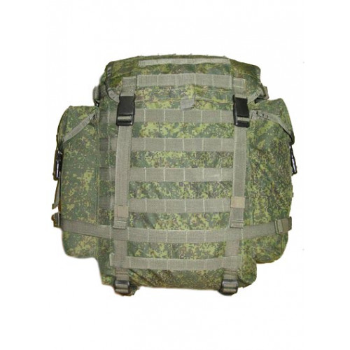 Army Patrol Backpack 25L