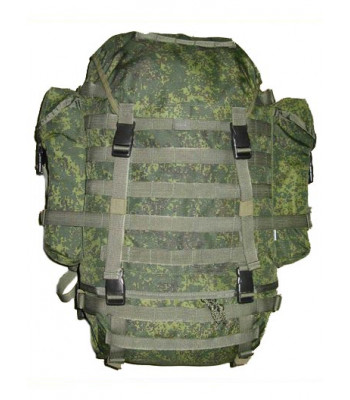 Army Tactical Backpack 50L