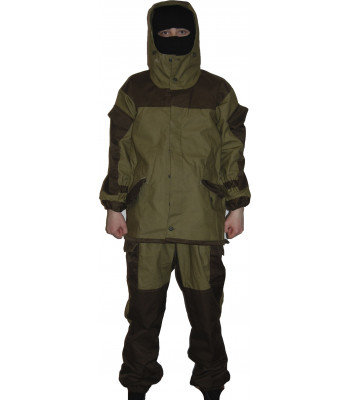 "Child Suit ""Gorka 3"""