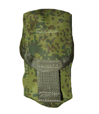 Pouch for F-1