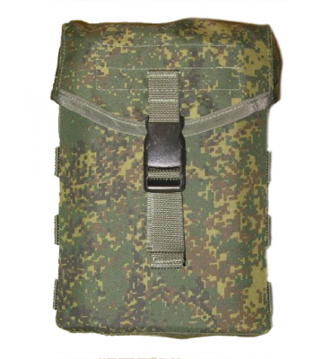Army Pouch for PKM