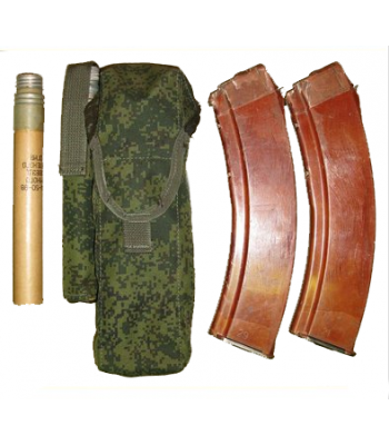 Pouch for 2 RPK ROP