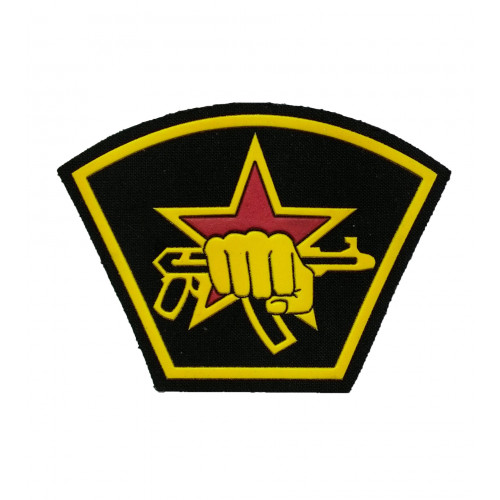 VV MVD Spetsnaz Shoulder Patch