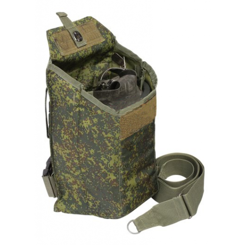 Army pouch for Gas Mask
