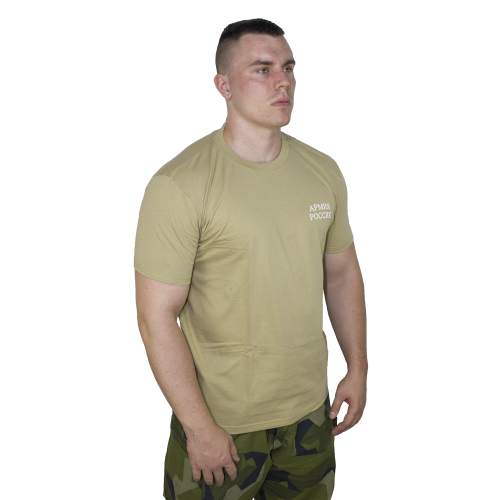 T-Shirt of Russian Army (Short Sleeve)
