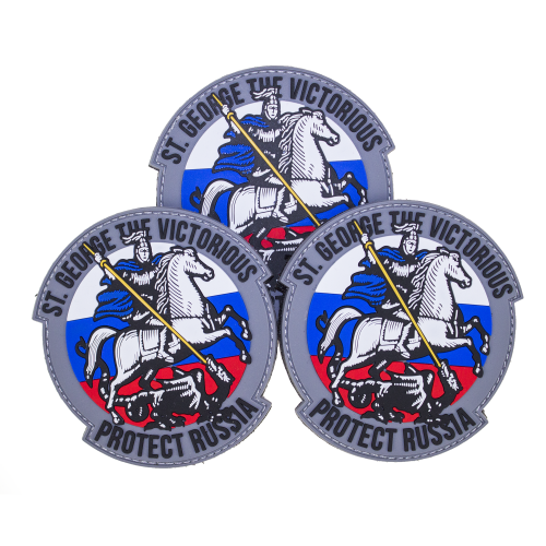 """""""St. George the Victorious"""" patch"""