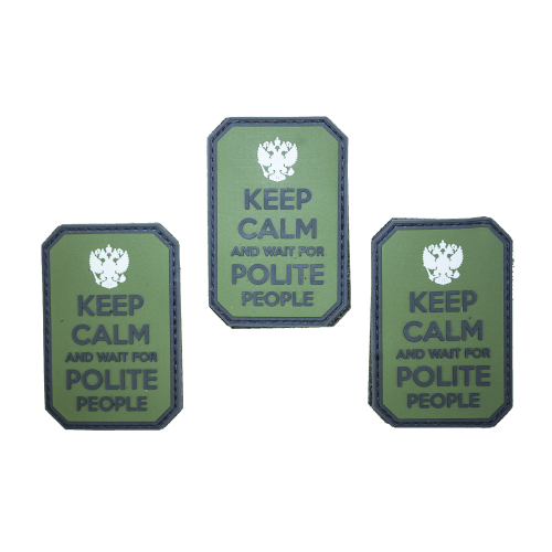 Keep Calm patch