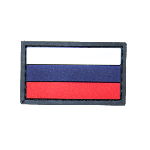 Medium Rubber Russian Flag patch