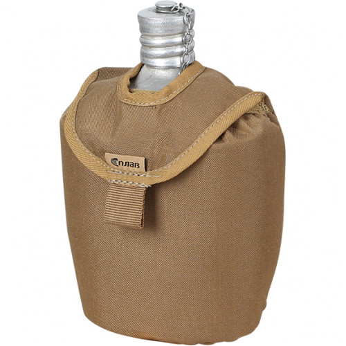 Pouch for a USSR Flask