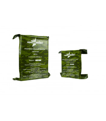 VV MVD Ration Pack IRP Small