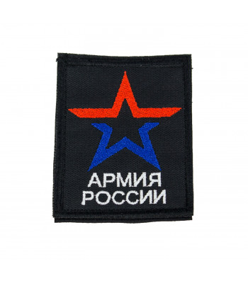 """Patch """"Army of Russia"""""""