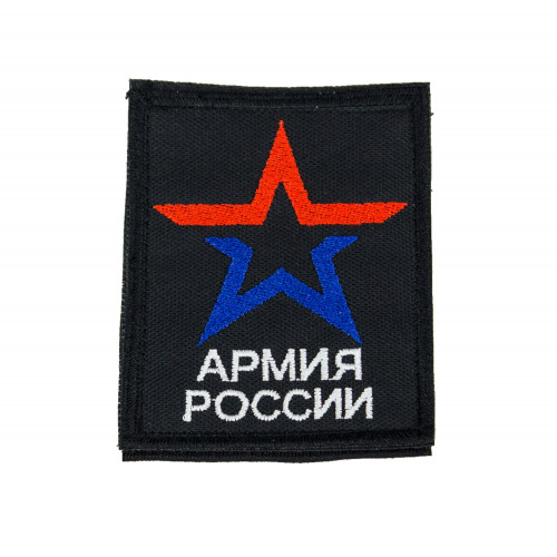 "Patch ""Army of Russia"""