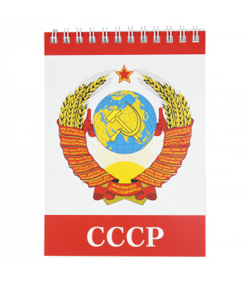 Russian Notebook
