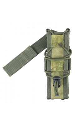 Fast Submachinegun Pouch