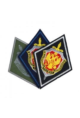 FSB Patches
