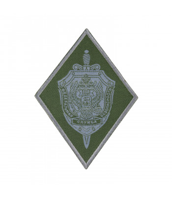 Special Forces Embroidered Patch