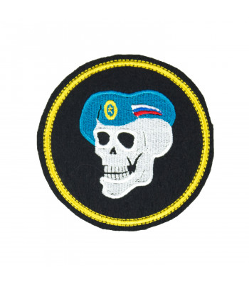 """Skull"" Embroidered Patch"