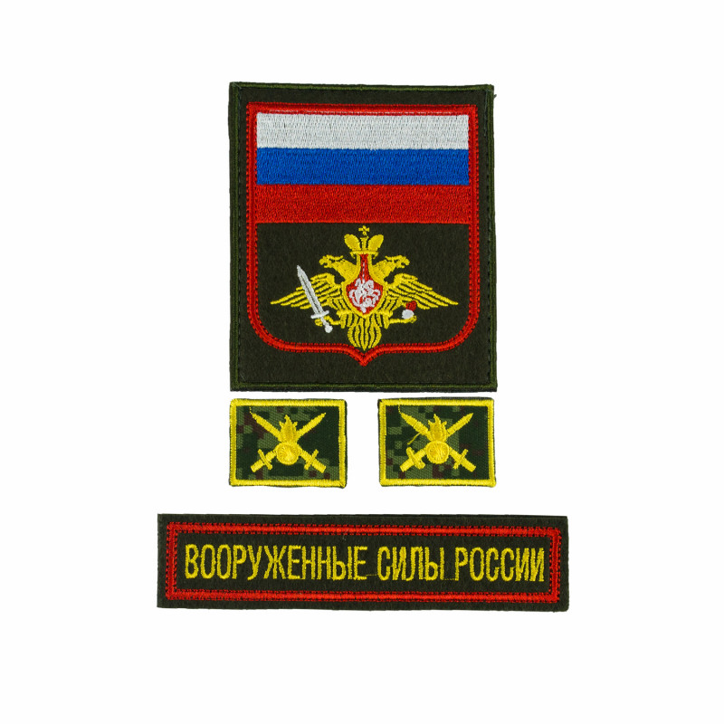 VKBO Embroidered Patch Set