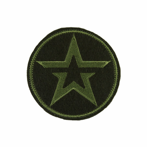 """Army of Russia"" Embroidered Patch"