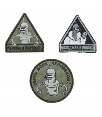 """Bender Collection"" Embroidered Patch"