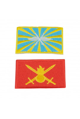 Airforce and Ground Force Patches
