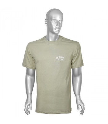 T-Shirt of Russian Army
