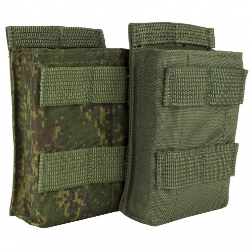 Army Small Assault Pouch