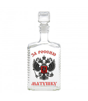 "Bottle ""For Motherland"""