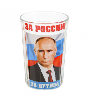 "Faceted glass ""Putin"""