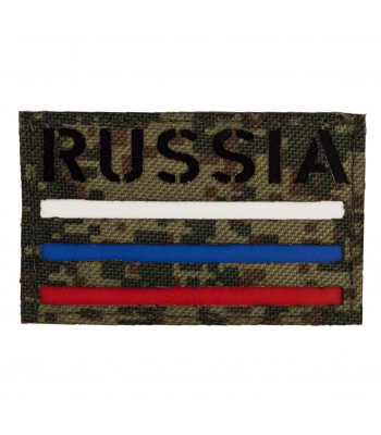 "Call Sign Patch ""Tricolor"""