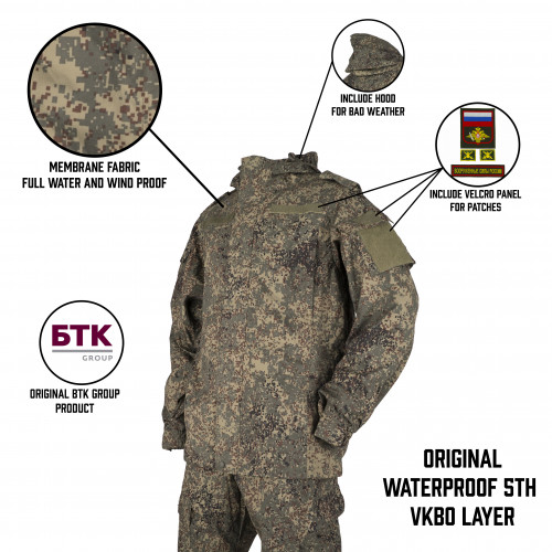 VKBO 5th Layer Waterproof Demiseason Suit