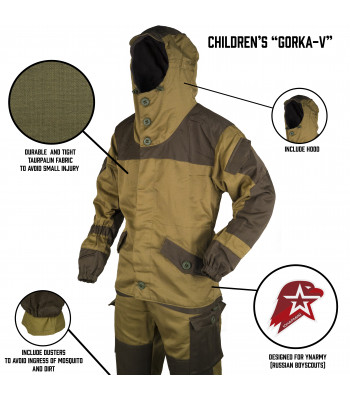 "Children's suit ""Gorka-3"""