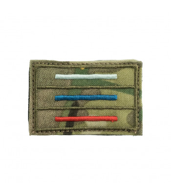 """Russian Army Field Tricolor"" Embroidered Patch"