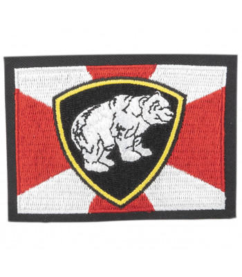 Rosguard Military District Patch on adhesive base