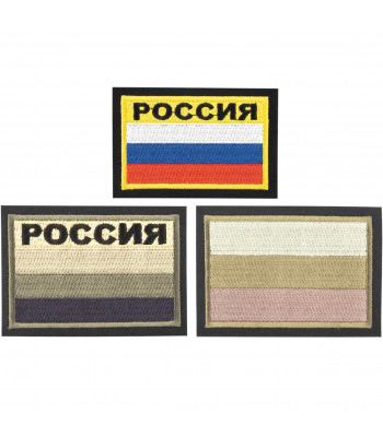 Russian Flag Patch on adhesive base