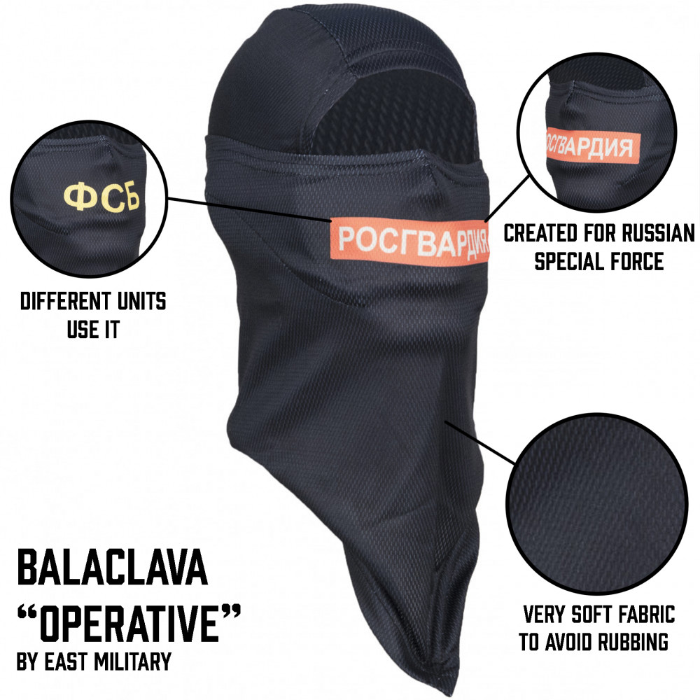 Special Forces Balaclava Olive