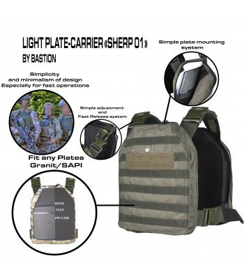"Operative Plate Carrier ""Sherp"""