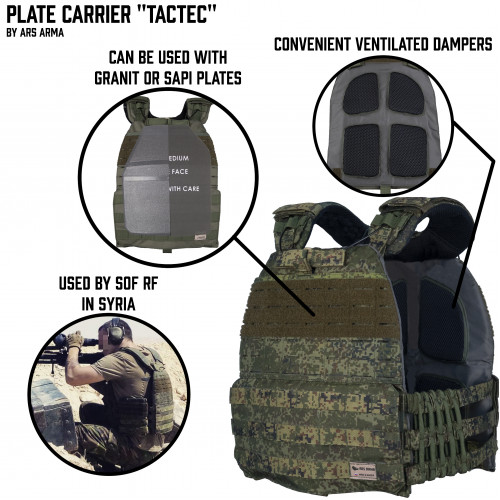 "Plate Carrier ""Tac Tec"""