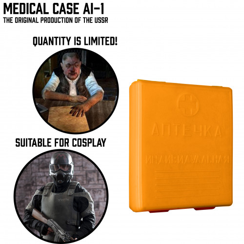 Medical case AI-1