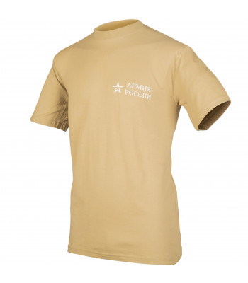 "T-Shirt ""Russian Army"""