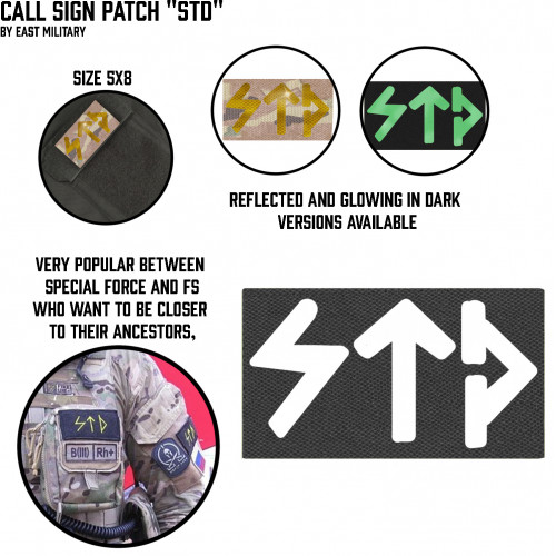 "Call Sign Patch ""STD"""
