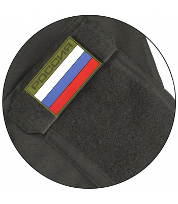 "PVC Patch ""Russia"""