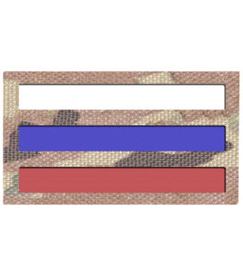 "Call Sign Patch ""Compact Tricolor"""