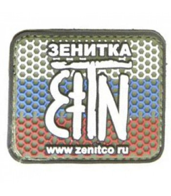 """Zenitco"" PVC Patch"