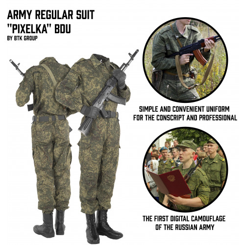 "Army Regular Suit ""Pixelka"" BDU"