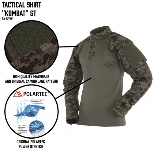 "Tactical shirt ""Kombat"" ST"