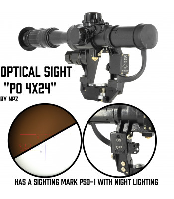 "Optical Sight ""PSO"""