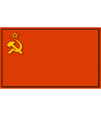 "PVC Patch ""Soviet Union"""